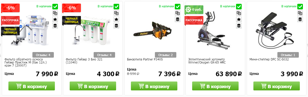 Купоны Techport в Алзамае